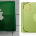 第7世代iPod nanoケース