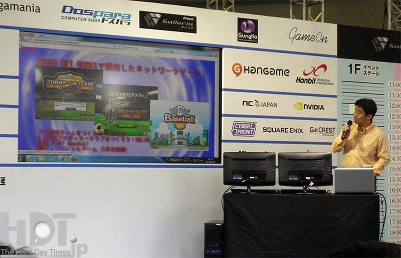 IE9ゲーム開発イベント