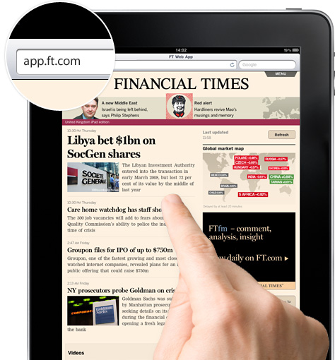 Financial Times HTML5対応のWebアプリ