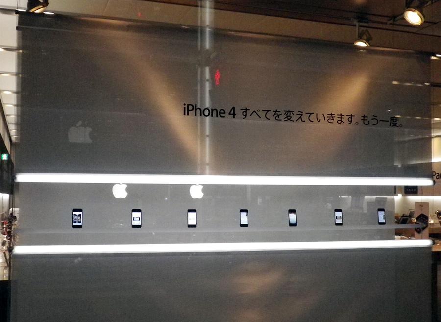 次期iPhone、auショップでも発売か