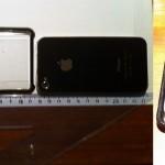 iPhone 5向けハードケース