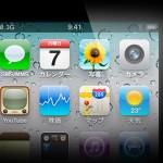 iPhone 5発表