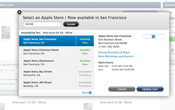 Apple Storeピックアップ機能