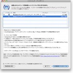 iPhoto 9.2.1