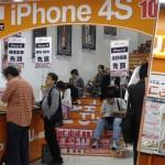 au版iPhone 4S当日売り