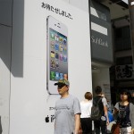 「iPhone 4S」料金設定は10月7日発表