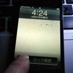 Apple特許「スライドしてロック解除」