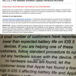 iOS 5.0.1 プレリリース版