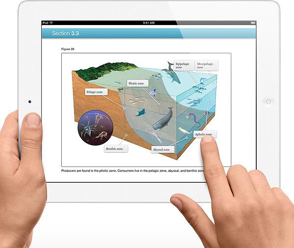 「iBooks 2」で教科書を再定義